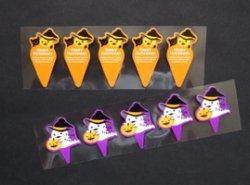 画像1: 【ハロウィン】ケーキタグ(パンプキン&ゴースト)10枚セット